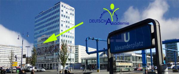 DeutschAkademie Берлин