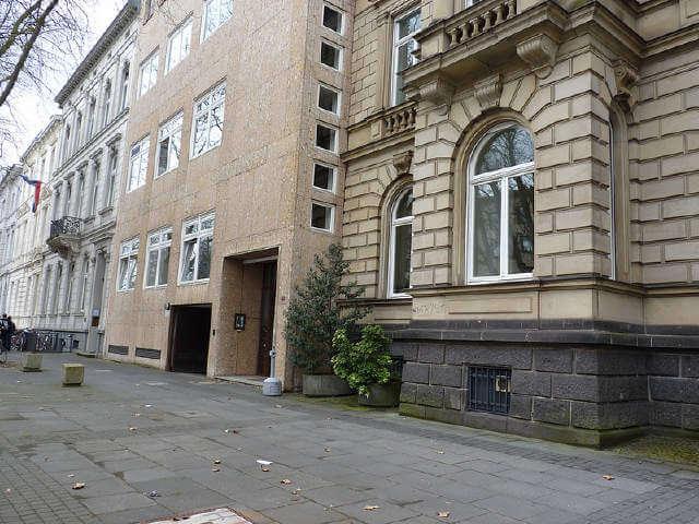 Schiller Language School Бонн